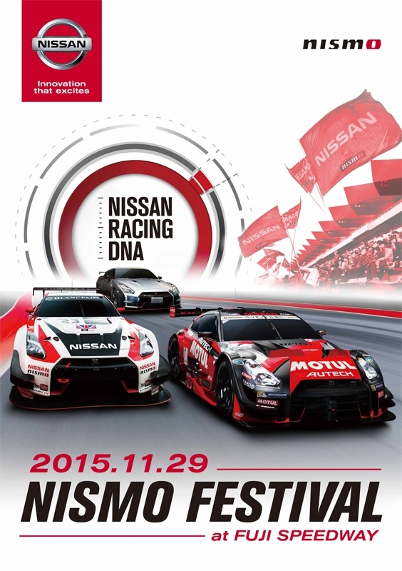 OYAMA, Japan (Nov. 20, 2015) - Nissan's annual NISMO Festival is eagerly awaited by motorsports enthusiasts around the world. Held towards the end of the year's racing season at Fuji Speedway in Oyama, Japan, NISMO Festival brings fans closer to the brand through the celebration of its successes, both current and historic, as it closes out the annual motorsports calendar in Japan. The 18th annual NISMO Festival will be held November 29, 2015.